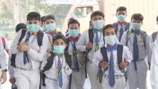 'Hazardous' air pollution in India's capital prompts emergency measures