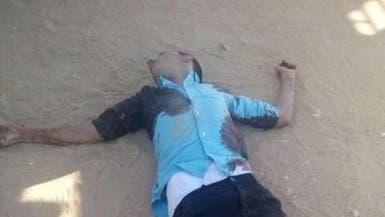 مصر.. مقتل 7 بهجوم إرهابي في المنيا وداعش يتبنى