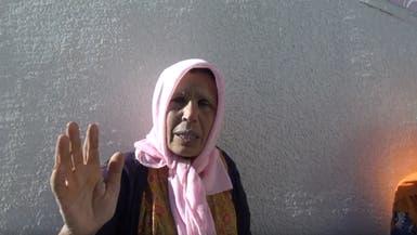 العربية.نت بمنزل الانتحارية التونسية وحقائق جديدة عنها