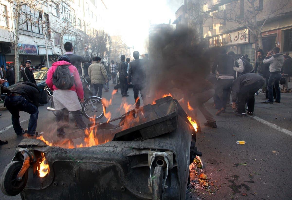 Iran anti government protest. (File photo: AFP)