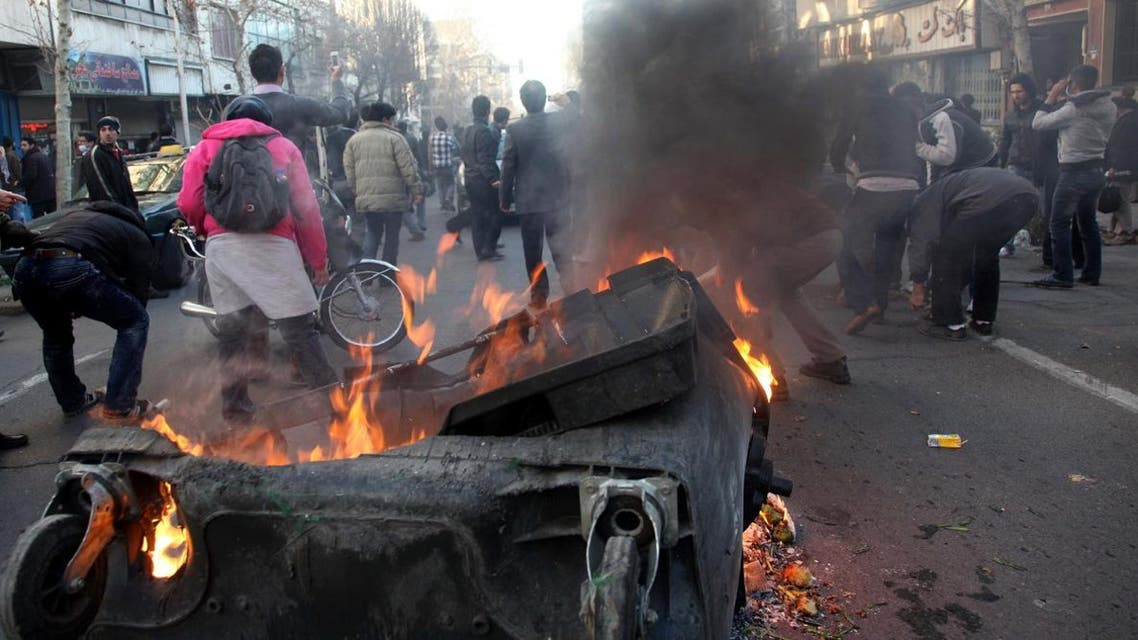 Iran anti government protest. (File photo: AFP)