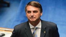 اسرائیل میں اپنے سفارت خانے کو عنقریب بیت المقدس منتقل کر دیں گے : نومنتخب برازیلی صدر