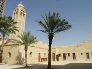تعرف على الدير الذي شهد أبشع  مذبحتين لأقباط مصر