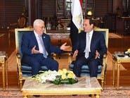 السيسي لعباس: قضية فلسطين لها الأولوية بسياسة مصر