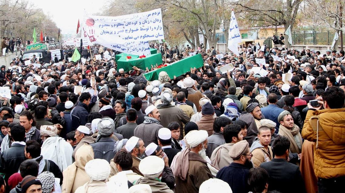 Afghan Hazara Shiite minority (AFP)