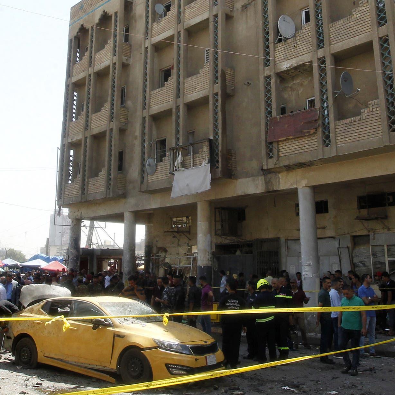مقتل 8 وإصابة 16 في سلسلة تفجيرات تهز بغداد