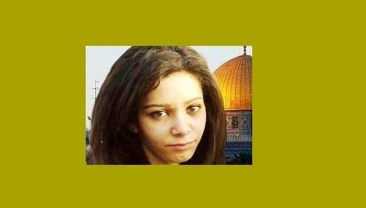 الشاعرة الفلسطينية سلمى عبد الرزاق