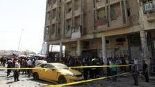 بغداد دھماکوں سے لرز اٹھا، 8 افراد ہلاک، 16زخمی