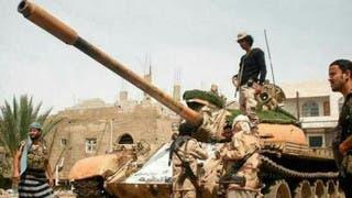 الجيش اليمني يحرر مواقع جديدة في كتاف البقع بصعدة
