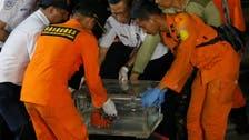 إندونيسيا تبحث عن قطعة بالطائرة المنكوبة.. تعرف عليها