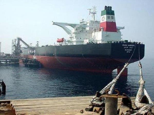كوريا الجنوبية تقاطع نفط إيران للشهر الثالث