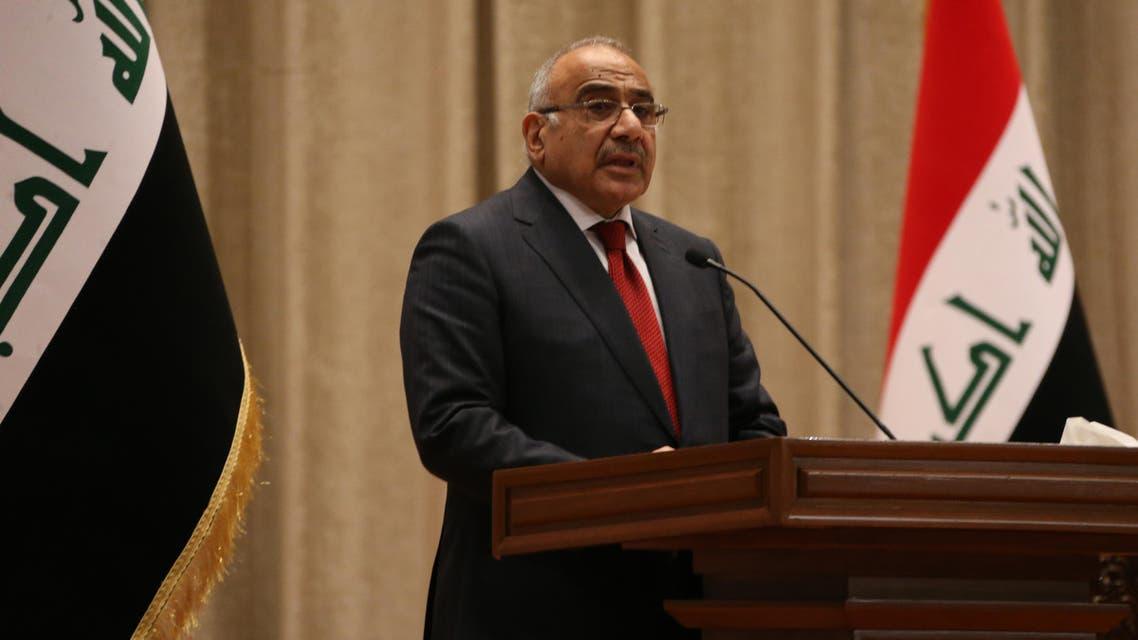 رئيس الوزراء العراقي عادل عبد المهدي