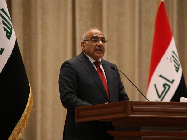رئيس حكومة العراق: سنساعد بنقل دواعش سوريا لبلدانهم