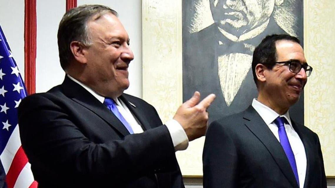 US foerign minister Mike Pompeo