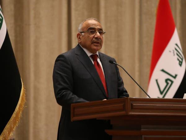 """العراق.. تغييرات مرتقبة بحكومة عبدالمهدي """"على مرحلتين"""""""