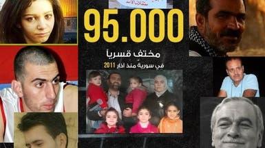 """""""أنقذوا البقية"""".. دفعة جديدة قتلت تعذيباً بسجون الأسد"""