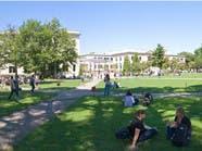 تفاقم أزمة ديون الطلاب الأميركيين عند 1.6 تريليون دولار