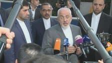 بچوں کی بھرتیاں تہران کے خلاف اضافی امریکی پابندیوں کا سبب
