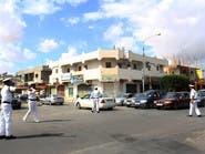 ليبيا.. حظر تجوال ليلي بصبراتة إثر هجوم ميليشيا الدباشي