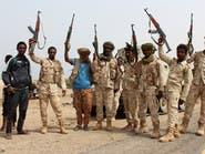 الجيش اليمني يحرر قرية العوجاء في حجة