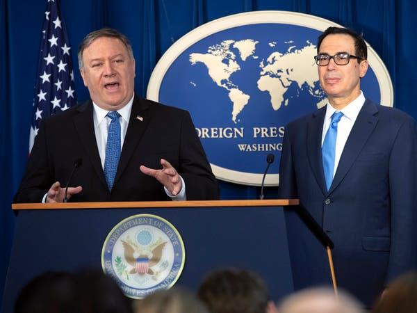 بومبيو: كثير من الأوروبيين يدعمون ما نقوم به تجاه إيران