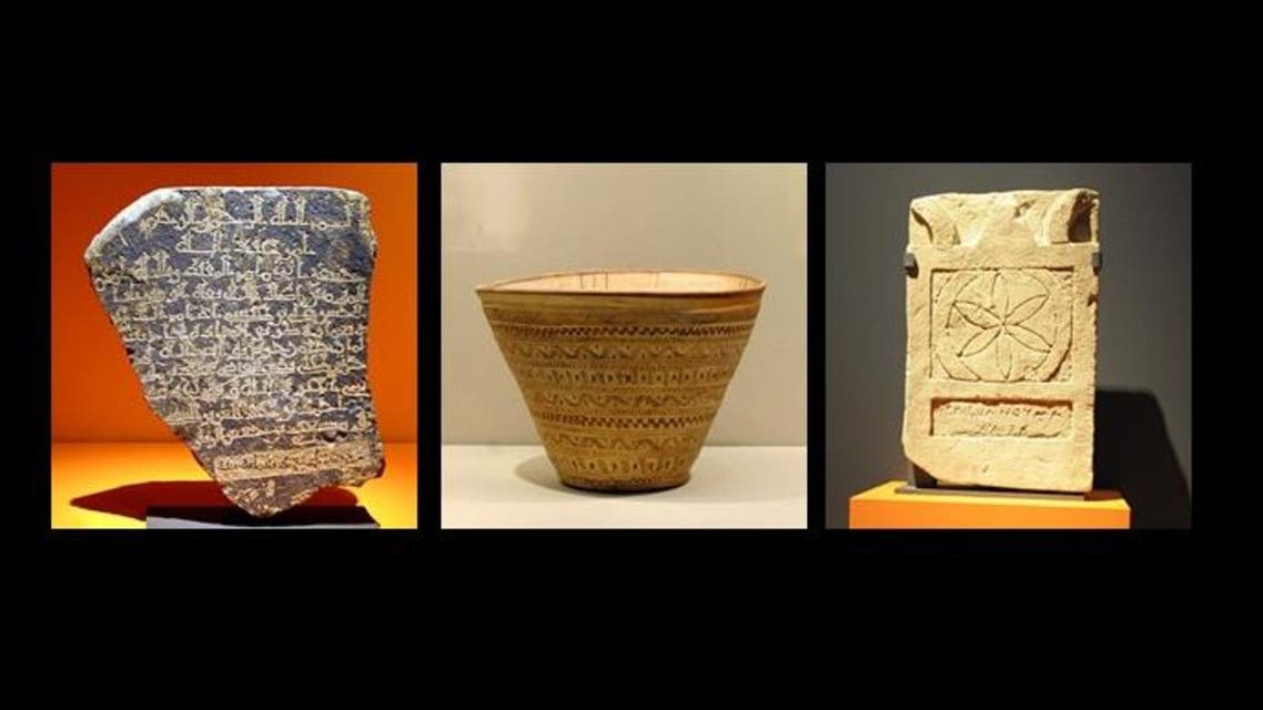 The exhibition has been highlighting the cultural heritage of the Kingdom all over the world. (Supplied)