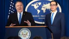 امریکی پابندیوں کے بعد ایران حزب اللہ اور حوثیوں کو رقوم نہیں دے سکے گا: پومپیو