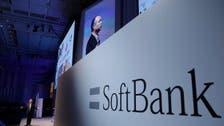 SoftBank's Saudi-backed fund boosts profit