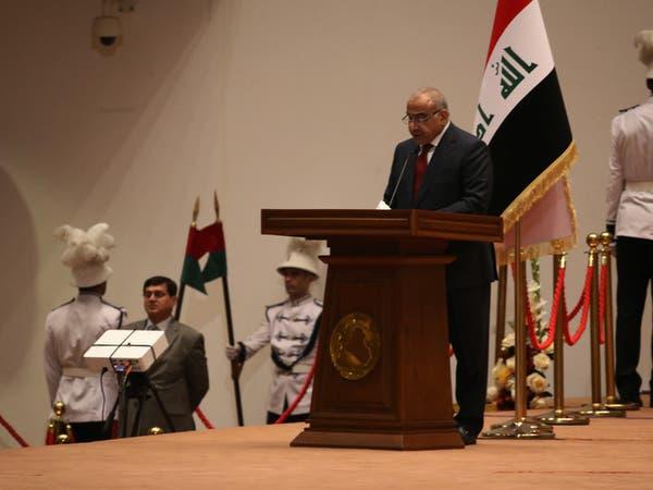 """العراق """"يتريّث"""" بالانضمام لمعاهدة حظر الأسلحة النووية"""