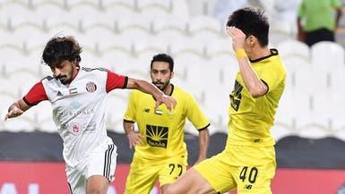 الجزيرة يهزم الوصل ويرتقي إلى وصافة الدوري الإماراتي