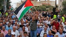 Jerusalem's Catholic leaders seek repeal of Israel's Jewish nation-state law