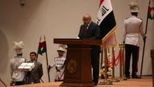 عراقی پارلیمان کا اجلاس اہم وزراء کے ناموں کی منظوری کے بغیر ملتوی
