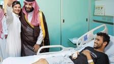 صور وفيديو.. ولي العهد السعودي يزور مصابي الحد الجنوبي