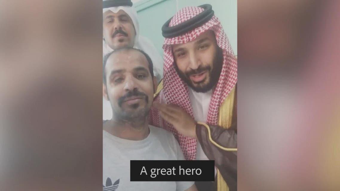 THUMBNAIL_ MBS national hero