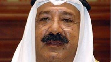 الكويت:إحالة قيادات من الكلية العسكرية إلى النائب العام