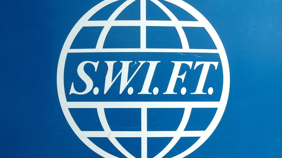Illustration picture shows the SWIFT logo at their headquarters in Brussels on 26 June 2006. (AFP)