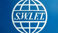 SWIFT enables new service for corporates