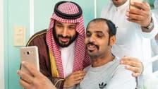 IN PICTURES: Saudi Crown Prince visits injured soldiers