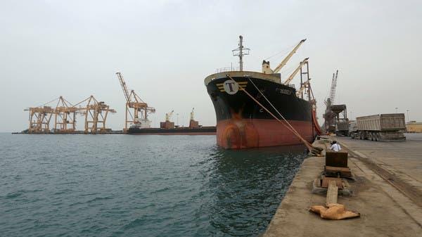التحالف: التعامل مع قارب حوثي مفخخ قبل استهدافه سفينة تجارية