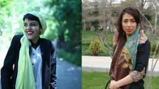 Iran sentences 24 protestors, including two women