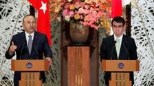 "ایران پر پابندیاں ""خطرناک"" ثابت ہوں گی: ترکی"