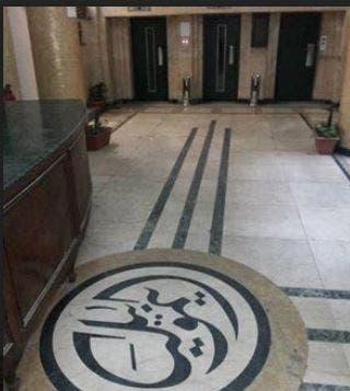 مدخل العمارة