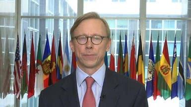 هوك: دول عدة في الشرق الأوسط تواجه تهديدات من إيران