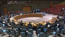 مجلس الأمن الدولي يبحث اختبار إيران لصاروخ باليستي