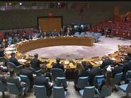 باريس ولندن تطلبان اجتماعا لمجلس الأمن حول صواريخ إيران