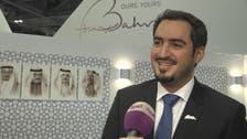 البحرين: أكثر من 9.1 مليون سائح في 9 أشهر
