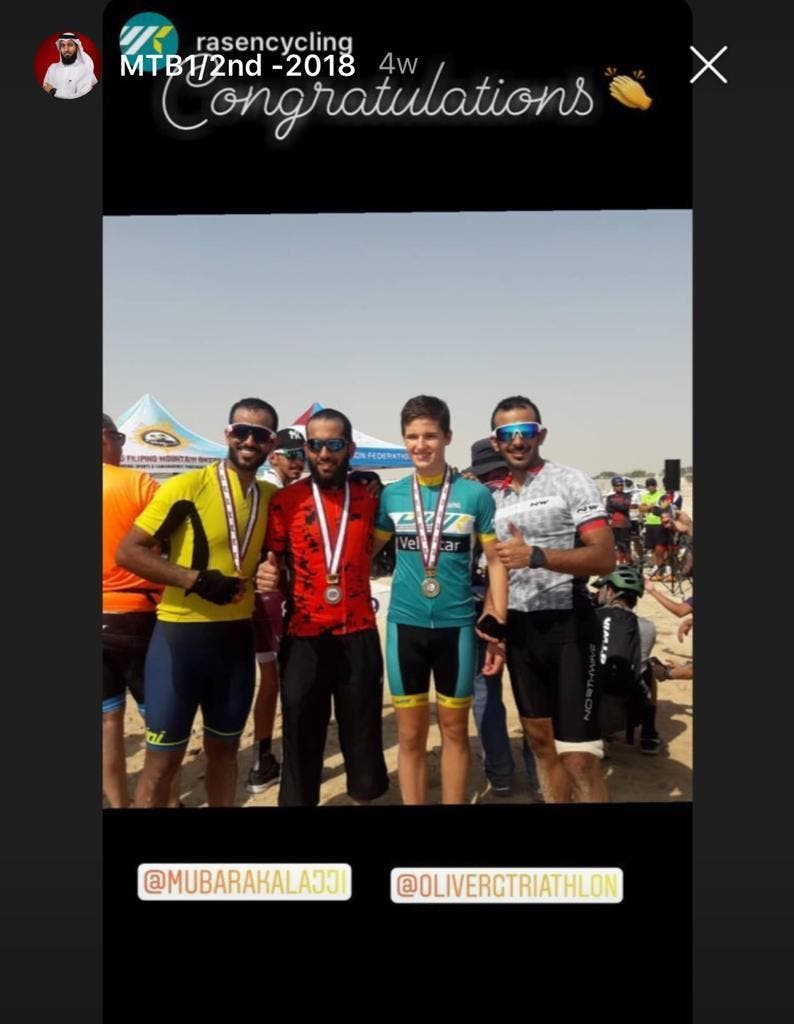 Despite being on Qatar terror blacklist, athlete participates in Doha marathon