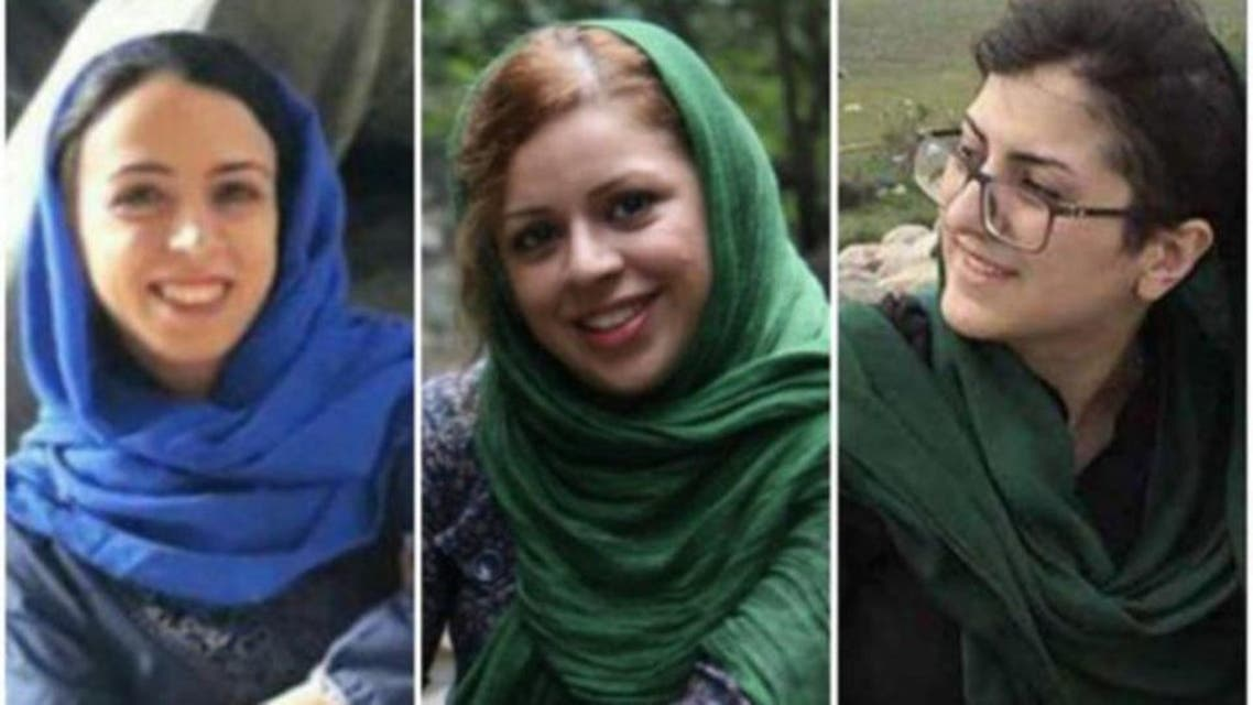Arrested iranian women activists. (Supplied)