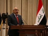 عبد المهدي: العراق ليس جزءاً من عقوبات أميركا على إيران