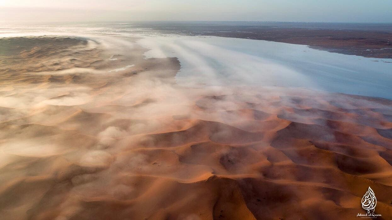 heart shaped sand dunes